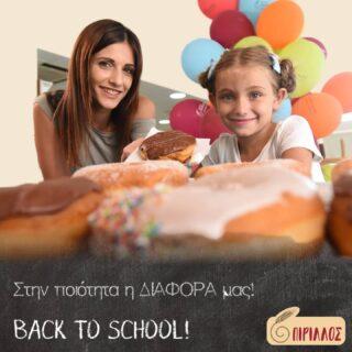 🌟 BACK TO SCHOOL 🌟 Μοναδικά παιδικά χαμόγελα με τα δικα μας donuts για μια γλυκιά συντροφιά στο δεκατιανό γεύμα των μικρών μας αγγέλων!! #backtoschool #pirillosbakeries #donuts